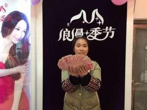 热烈祝贺湖南汉寿吴姐浪漫季节内衣加盟活动业绩5100元!【今日信息】