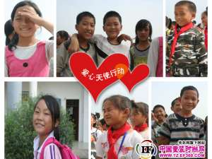 """大山里的微笑——法娜妮(法纳贝儿童装)""""爱心天使行动""""之一  生活"""